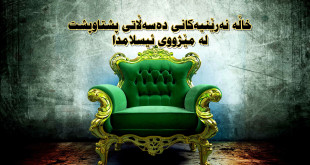1395386191211 copy