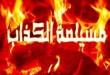 FB_IMG_1457266907174