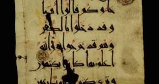 quran11