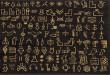 sumerian1400