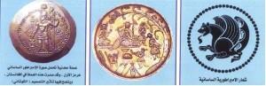 عملة ساساني