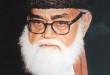 1979-Shaikh-Sayyid-Abul-Ala-Al-Mawdodi
