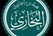 ImamBukhari1