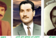 Se-shahid