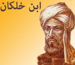 ibn-khellikan