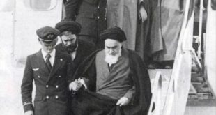 Imam_Khomeini_in_Mehrabad-395x520