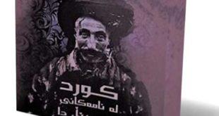 kurd35