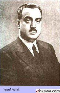 yusuf malek
