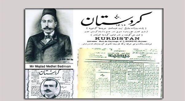 22420161214602_kurdistanrozhnama2242016b