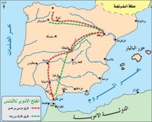 خريطة_الفتح_الأموي_للأندلس