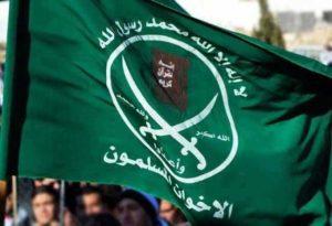 الإخوان-المسلمين