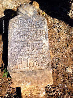 Gori Feqé Teyran 1