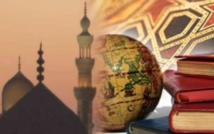 الفكر-الإسلامي