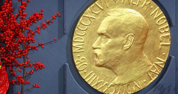صور-جائزة-نوبل-للسلام-2015
