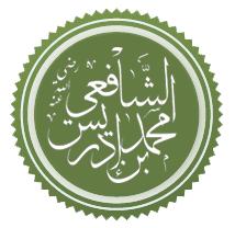 Al-Shafie_Name