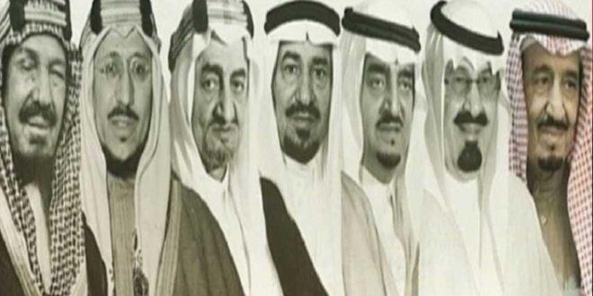 آل سعود وعقدة الشرف