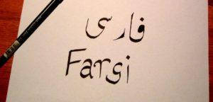 Farsi-Text-1078x516