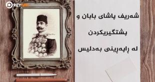 142522020_sharif