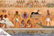 حضارة_مصر_القديمة