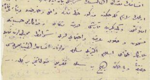 Misak-ı_Millî_Beyannamesi.pdf